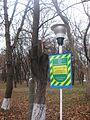 05-104-5002 Парк Могилів-Подільський (35).jpg