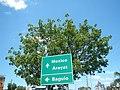 06548jfCandaba San Fernando Pampanga Roads Welcomefvf 28.JPG