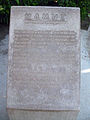 082 Mamut del parc de la Ciutadella, placa.JPG