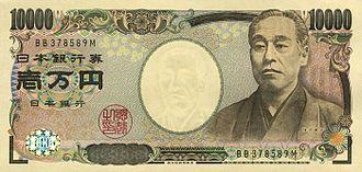 10,000 yen note - Image: 10000 Yenes (Anverso)