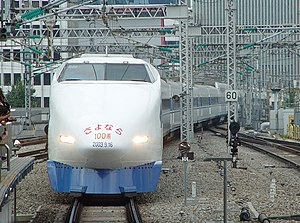 100 Series Shinkansen - JR Central set G49 on the last day of operations on the Tokaido Shinkansen in September 2003