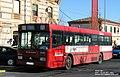 101 AISA - Flickr - antoniovera1.jpg