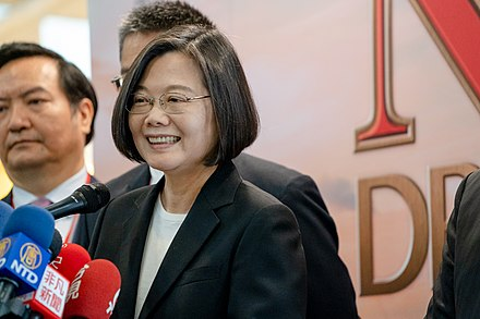 Tsai Ing-Wen (at Anti-drug Responsible Persons Group)