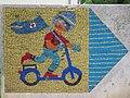 1210 Aistgasse 8-30 - Mosaik-Wegweiser (8) von Hilde Leiter 1969 IMG 3524.jpg