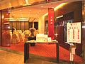 12F HK Causeway Bay Times Square Food Forum The Graces Garden a.jpg