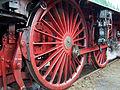 18201 Meiningen Kuppelrad 01092007.JPG