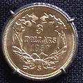 1857-S three dollar piece.jpg
