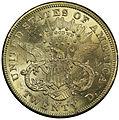 1875-CC double eagle reverse.jpg