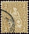 1881issue 2c Helvetia used Mi36.jpg