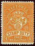 1886ca 4sh Victoria unused YvFP8 SG269 red-orange.jpg