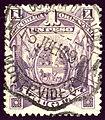 1890 Uruguay 1P Mi80.jpg