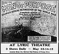 1926 - Lyric Theater - 10 May MC - Allentown PA.jpg