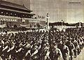 1950-10-China-P-国庆节.jpg