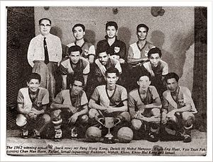 Malaysia national football team - The winner of the first season of Borneo Cup in 1962, North Borneo football team, one year before the merger to form Malaysia.