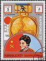 1972 stamp of Ajman Galina Kulakova.jpg