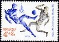 1979. XXII Летние Олимпийские игры. Футбол.jpg