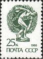 1989 CPA 6152.jpg
