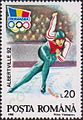 1992 Romania stamp speed skating.jpg