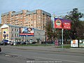 2003年 莫斯科 重力区 Самотечная площадь, Москва - panoramio.jpg