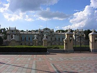 Mariyinsky Palace - Image: 2005 08 10 Kiev Mariinsky Palace 125