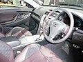 2007 TRD Aurion (GSV40R) 3500SL sedan (2007-10-12).jpg