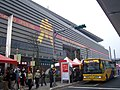 2008TaipeiCycle Day3 Inter-Hall Shuttle Bus 209AD with Entrance.jpg