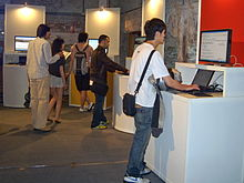 Exhibition Booth Wiki : Exhibition wikipedia