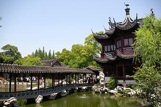 Yu Garden - The Pavilion of Listening to Billows in Yu Garden.
