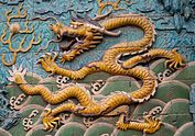 20090528 Beijing Nine Dragon Wall 7984.jpg