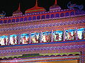 2009 Shri Shyam Bhajan Amritvarsha Hyderabad25.JPG