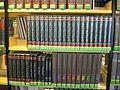 2011-07 Colllier s encyclopedia in librabry.jpg