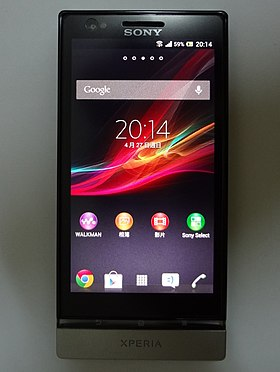 2012 Sony Mobile LT22i TW silver with Android 4.1.2 default face.jpg