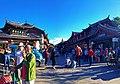 20130528丽江古城祥和路大研镇南门附近街景 - panoramio.jpg