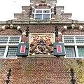 20140529 Gevelsteen Waag Workum Fr NL.jpg