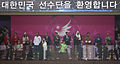 2014 Asian Games opening ceremony 9.jpg