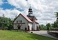 2015 Kościół Matki Boskiej Bolesnej w Nowej Rudzie 02.jpg