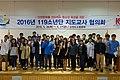 2016년 5월 26일 강원도 한국119소년단 지도교사 소방안전교육 DSC00879.jpg