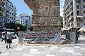 20160516 278 thessaloniki.jpg