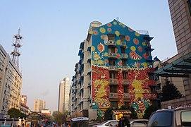 201712 Graffiti on a building of Shentangqiao1