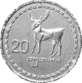 20 Tetri front.png