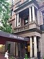 23 Park Avenue entrance.jpg