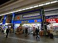 2 Chome Isago, Kawasaki-ku, Kawasaki-shi, Kanagawa-ken 210-0006, Japan - panoramio (1).jpg