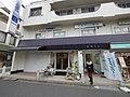 2 Chome Kitazawa, Setagaya-ku, Tōkyō-to 155-0031, Japan - panoramio (16).jpg