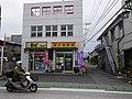 2 Chome Kotobukichō, Atsugi-shi, Kanagawa-ken 243-0003, Japan - panoramio (20).jpg