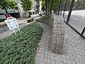 2 Chome Shinyokohama, Kōhoku-ku, Yokohama-shi, Kanagawa-ken 222-0033, Japan - panoramio (5).jpg