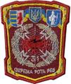 31-а -а рота радіоелектронної боротьби.png