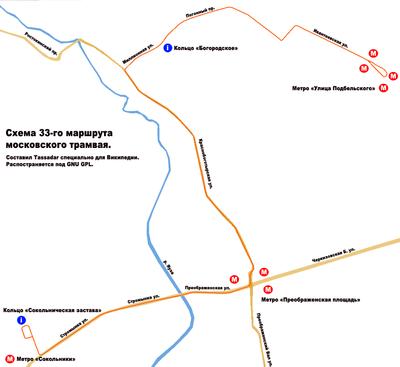 Схема 33-го маршрута (нажмите