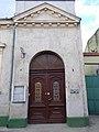 3 Árok Street, entry, 2020 Pápa.jpg