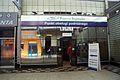 4255viki Dworzec Główny.Przed remontem. Foto Barbara Maliszewska.jpg