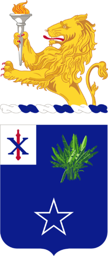 44th Infantry Regiment (United States) - WikiVisually